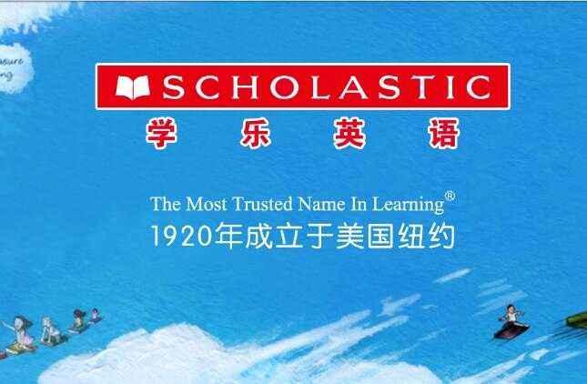 学乐儿童英语