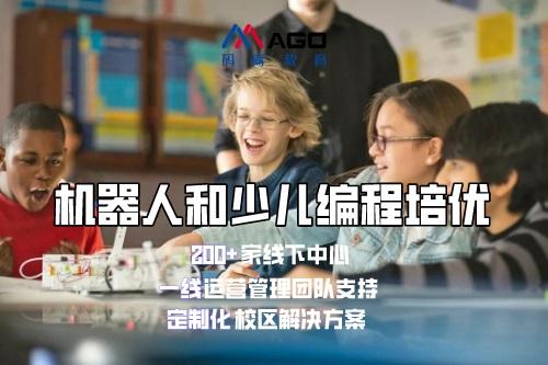 码高机器人教育加盟