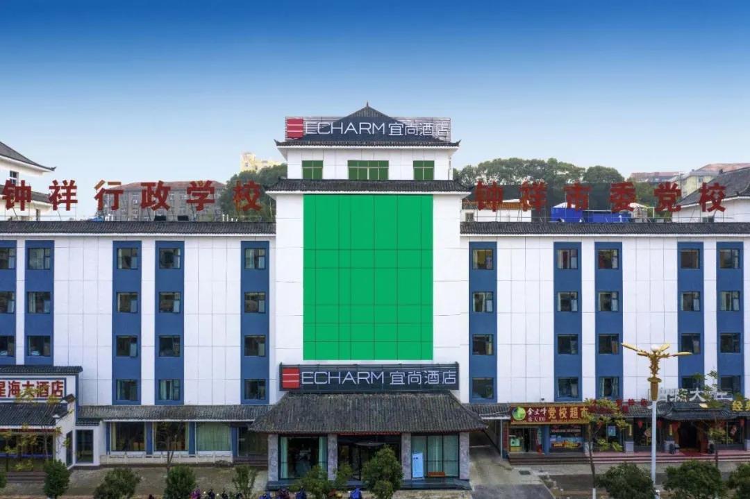 宜尚酒店加盟合作伙伴梁秀群:复苏的关键是提升内驱力