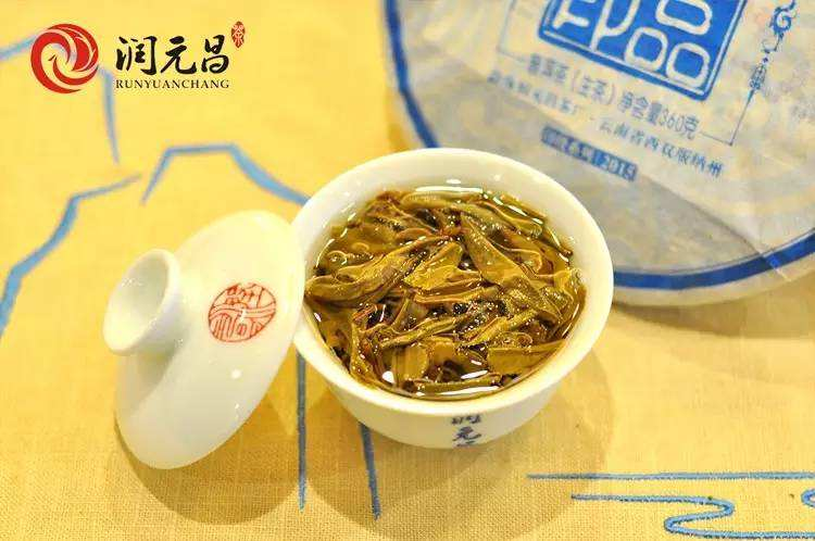 润元昌普洱茶