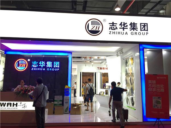 人物专访 | 志华集团:加大线上销售力度,进军全屋整装板材市场