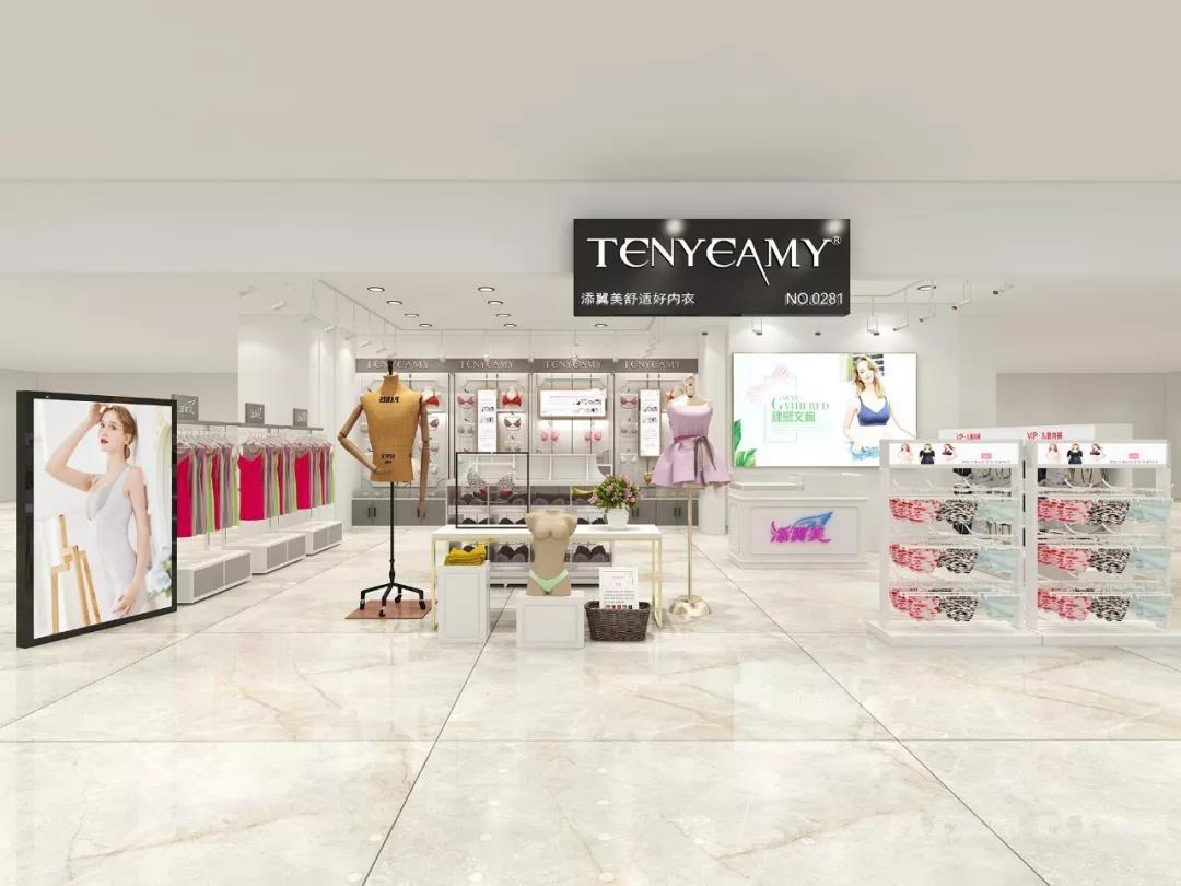 1年时间300家新店铺——看添翼美如何成为裸感内衣界的领跑者?