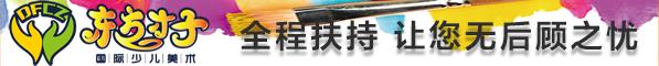 东方才子国际美术