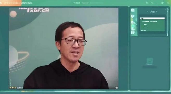 新东方董事长俞敏洪