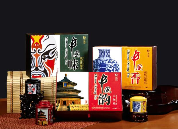 视频|华祥苑茶业加盟品牌宣传视频 茶山视频